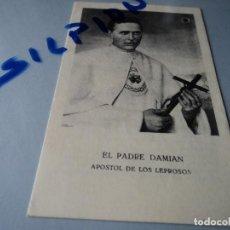 Postales: NOVENA TRIPTICO CON RELIQUIA AUTENTICA DEL PADRE DAMIAN 12 X 7,5 CM. Lote 75910435