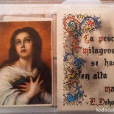 Postales: 2 POSTALES RELIGIOSAS. Lote 76765263