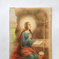 Postales: POSTAL/RELIGIOSA.-