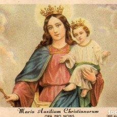 Postales: RECORDATORIO FOURNIER MARIA AUXILIADORA 1955. Lote 77765641
