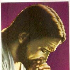 Postales: -46139 ESTAMPA RELIGIOSA JESUS NUNCA FALLA, CON ORACION. Lote 77959549
