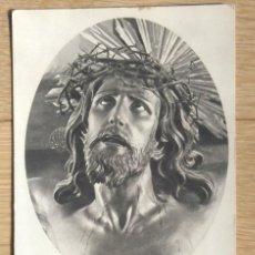 Postales: SANTISIMO CRISTO DE LA AGONIA - LIMPIAS. Lote 78514369