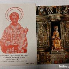 Postales: 2 ESTAMPAS RELIGIOSAS. Lote 78632417