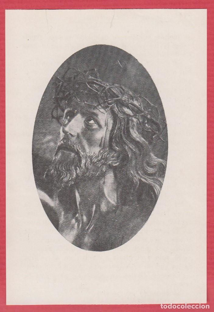 Estampa Religiosa En Blanco Y Negro Del Rostro Comprar Postales
