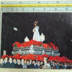 Postales: POSTAL RELIGIOSA SEMANA SANTA. AÑO 1975. MÁLAGA, NUESTRO PADRE JESÚS CAUTIVO, REGULARES. 1152. Lote 80052213