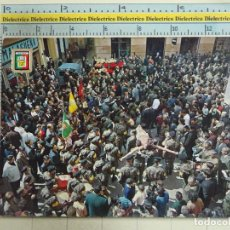Postales: POSTAL RELIGIOSA SEMANA SANTA. AÑO 1964. MÁLAGA, SANTÍSIMO CRISTO DE ÁNIMAS DE CIEGOS. 1163. Lote 80052621