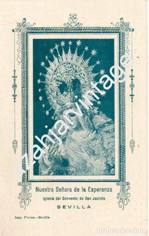 SEMANA SANTA SEVILLA, MARIA SANTISIMA DE LA ESPERANZA IGLESIA SAN JACINTO TRIANA (Postales - Postales Temáticas - Religiosas y Recordatorios)