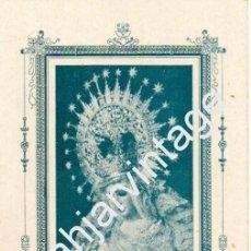 Postales: SEMANA SANTA SEVILLA, MARIA SANTISIMA DE LA ESPERANZA IGLESIA SAN JACINTO TRIANA. Lote 80135661