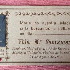 Postales: ESTAMPA CON RELIQUIA. VENERABLE MADRE SACRAMENTO. MADRID 1809-VALENCIA 1865.. Lote 80322885