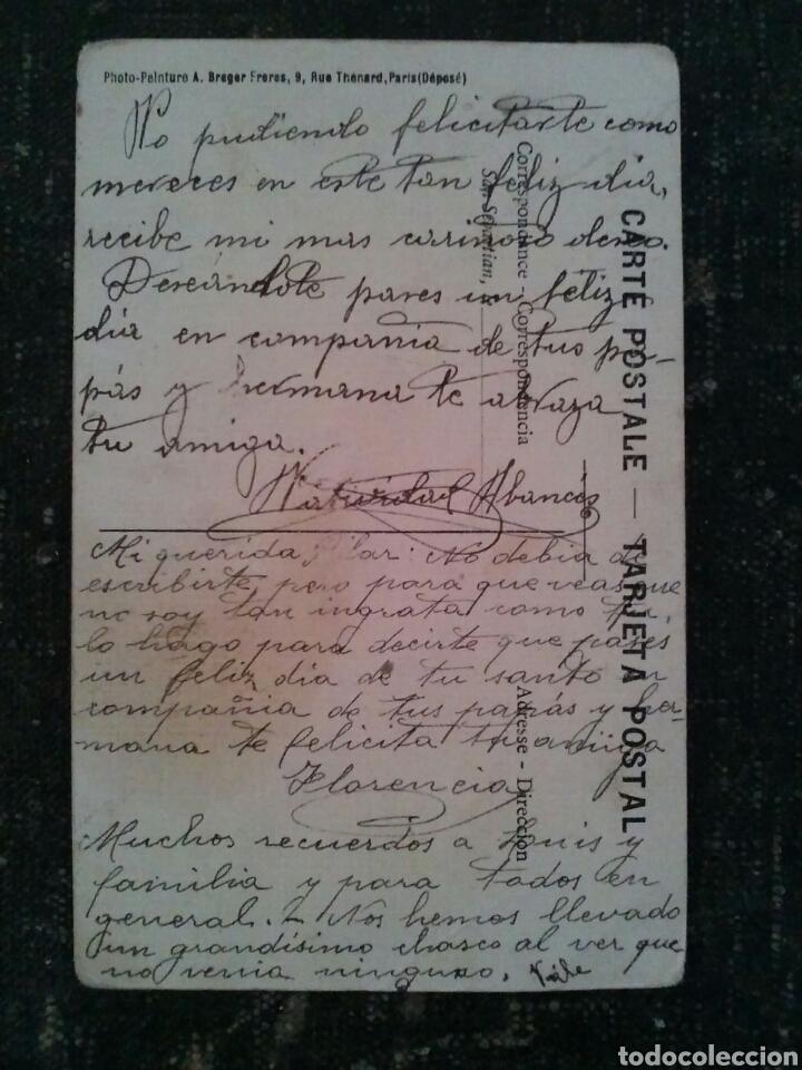 Postales: POSTAL COLEGIO CAPTIER - SAN SEBASTIAN - GRUTA DE LOURDES Y PARQUE - Foto 3 - 80885800