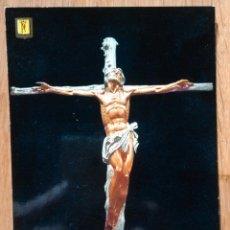 Postales: CRISTO ALTAR MAYOR DEL VALLE DE LOS CAIDOS. Lote 82807696