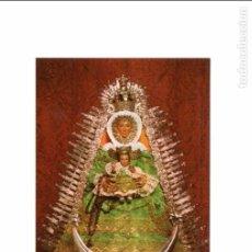 Postales: POSTAL POSTCARD POST CARD VIRGEN VIRGIN LORA DEL RIO (SEVILLA) SPAIN MARIA SANTISIMA DE SATEFILLA VE. Lote 82874544