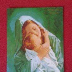 Postales: POSTAL POST CARD POSTCARD VIRGIN VIRGEN ? A IDENTIFICAR WESOLYCH SWIAT POLSKA ? MUJER NIÑO POLONIA ?. Lote 83006736