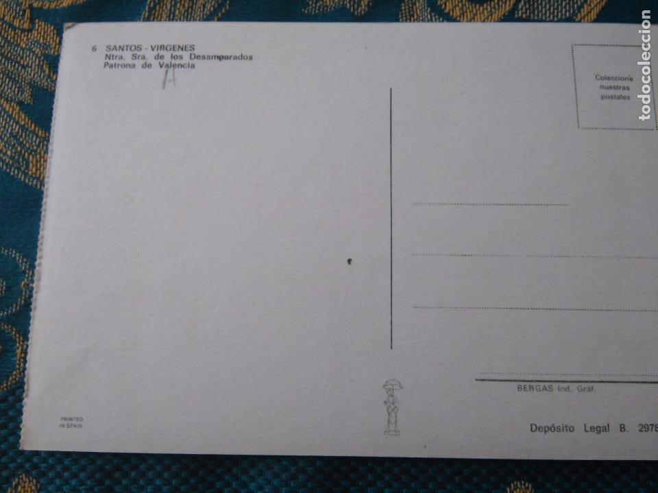 Postales: POSTAL SEMANA SANTA - VIRGEN DE LOS DESAMPARADOS DE VALENCIA - Foto 2 - 84166584
