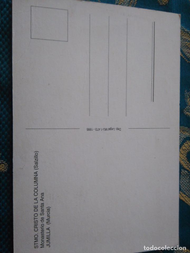 Postales: POSTAL SEMANA SANTA - CRISTO DE LA COLUMNA SALZILLO , JUMILLA MURCIA - Foto 2 - 84167984