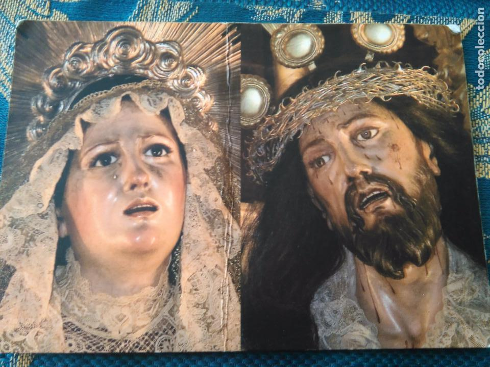 POSTAL SEMANA SANTA - VIRGEN Y CRISTO DE LOS AFLIGIDOS CADIZ (Postales - Postales Temáticas - Religiosas y Recordatorios)