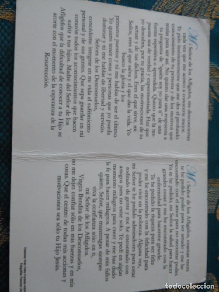 Postales: POSTAL SEMANA SANTA - virgen y cristo de los afligidos cadiz - Foto 2 - 84228640