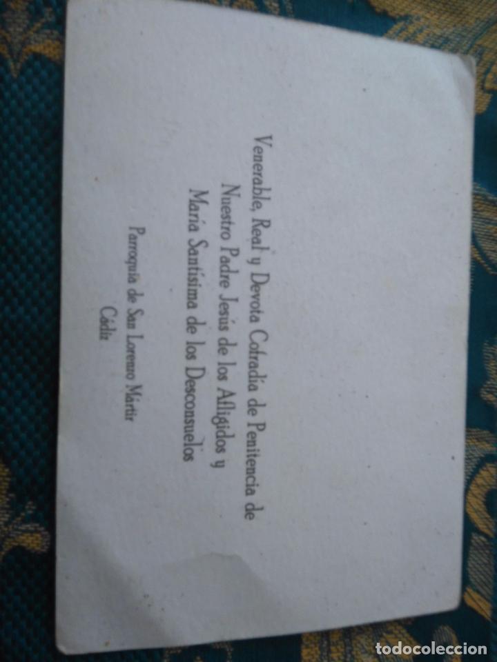 Postales: POSTAL SEMANA SANTA - virgen y cristo de los afligidos cadiz - Foto 2 - 84229400