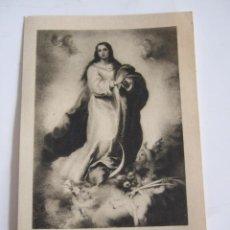 Postales: ESTAMPA VIRGEN - ESCRITA AL DORSO 1953. Lote 85114484