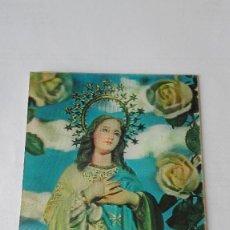 Postales: ESTAMPAS POSTALES RELIGIOSAS ANTIGUAS HOLOGRAMA. Lote 85718720