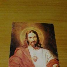 Postales: ORACIONES SGDO CORAZON DE JESÚS. Lote 86508984