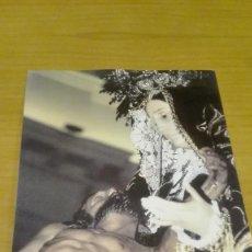 Postales: LAMINA VIRGEN DE LA CARIDAD SEMANA SANTA. Lote 86510584