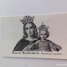 Postales: MARIA AUXILIADORA ROGAD POR NOSOTROS-ETAMPA RELIGIOSA MARIANA. Lote 86631572