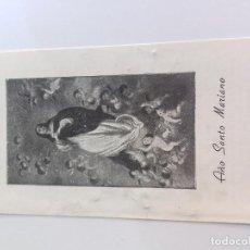 Postales: AÑO SANTO MARIANO-1953-54-LA EDITORIAL-ORACION PIO XII--ETAMPA RELIGIOSA MARIANA. Lote 86632196