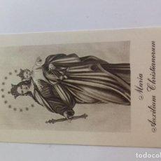 Postales: MARIA AUXILIADORA CRISTIANORUM-HG3-ETAMPA RELIGIOSA MARIANA. Lote 86632396