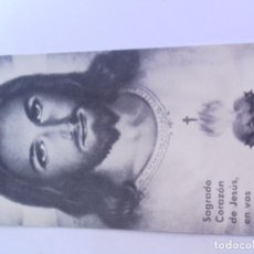 Postales: PROMESAS DEL CORAZON DE JESUS-ESTAMPA RELIGOSA. Lote 86642928