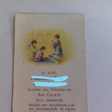 Postales: RECORDATORIO PRIMERA COMUNION -ESTAMPA RELIGOSA. Lote 86647596