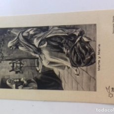 Postales: MARTA Y MARIA-ESTAMPA RELIGIOSA. Lote 86648764