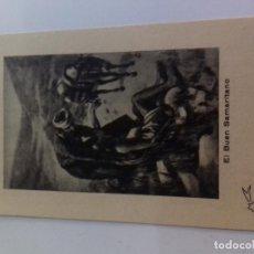 Postales: EL BUEN SAMARITANO-OBRA PONTIFICIA FOMENTO VOCACIONES SACERDOTALES DIOCESIS TARAZONA-ZARAGOZA-1940-I. Lote 86649272