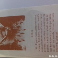 Postales: CONSAGRACION ESPIRITU SANTO-ESTAMPA RELIGIOSA ORACION. Lote 86658172