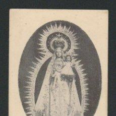 Postales: SEVILLA - COLEGIO DEL VALLE - NUESTRA SEÑORA DEL VALLE - FOTO ART. R. SAUS.. Lote 88992368