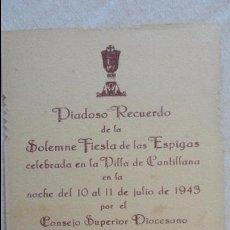 Postales: RECUERDO SOLEMNE FIESTA ESPIGAS.CANTILLANA.SEVILLA.1943. Lote 89346692
