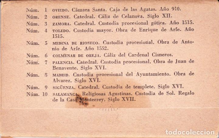 Postales: EXPOSICIÓN NAC.DE ARTE EUCARÍSTICO ANTIGUO. 1952 - Foto 2 - 90108480