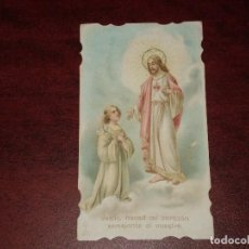 Postales: ESTAMPA JESUS - MUY ANTIGUA - DEPOSE 162. Lote 90905920