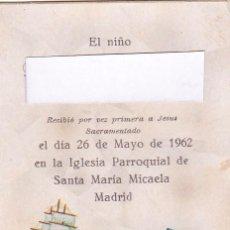 Postales: RECORDATORIO PRIMERA COMUNION (1962). Lote 91181180