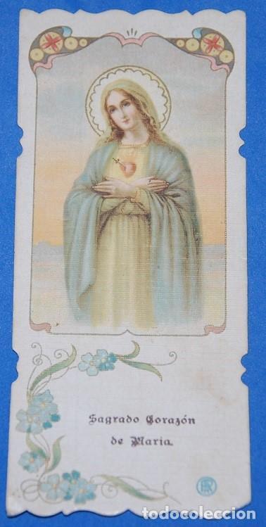 ESTAMPA SAGRADO CORAZON DE MARIA AÑOS 20 CON PUBLICIDAD CEREGUMIL (Postales - Postales Temáticas - Religiosas y Recordatorios)