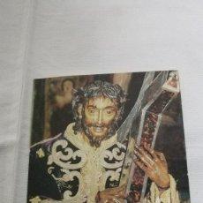 Postales: 7-ESTAMPA BESAPIES DE JESUS NAZARENO, 50 ANIVERSARIO, 1990. Lote 91510055