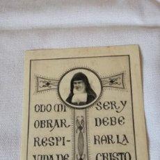 Postales: 12-ESTAMPA RELIGIOSA, ORACION, . Lote 92756935