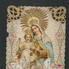 Postales: MAGNIFICA POSTAL RELIGIOSA.COMPOSICIÓN DE VARIAS CROMO-LITOGRAFIAS TROQUELADAS SUPERPUESTAS.. Lote 92878865