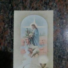 Postales: ESTAMPA RELIGIOSA RECUERDO PRIMERA MISA AÑO 1951. Lote 92907435