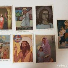 Postales: CURIOSAS ESTAMPAS RELIGIOSAS ESTILO DIBUJOS HINDÚ (INDIA). Lote 93033315