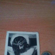 Postales: GUADARRAMA ( MADRID) - 1949 - RECORDATORIO RELIGIOSO. Lote 93097130