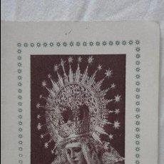 Postales: RECUERDO COMUNION GENERAL.SOLEMNE SEPTENARIO.ESPERANZA DE TRIANA.SEVILLA.1953. Lote 93123075