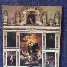 Postales: POSTAL COLOR SALAMANCA IGLESIA PURISIMA RETABLO MAYOR S XVII BUEN ESTADO SIN CIRCULAR 15X10,5 CM. Lote 94211645