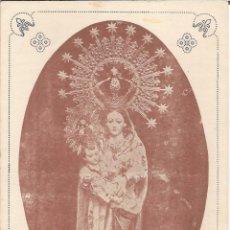Postales: NERPIO (ALBACETE) NTRA. SRA. DE LA CABEZA, PATRONA DE NERPIO, AÑO 1952 - DORSO EN BLANCO. Lote 95135815