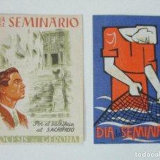 Postales: DÍA DEL SEMINARIO - DIOCESIS DE GERONA (GIRONA). Lote 96055455